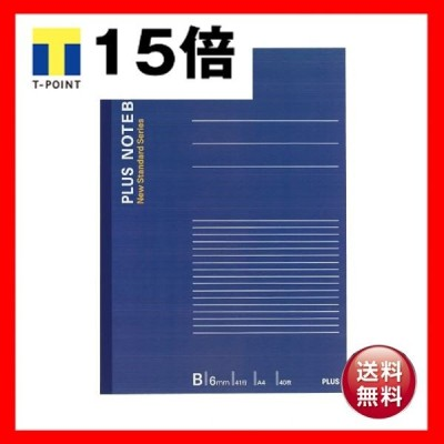 (まとめ) プラス ノートブック A4 B罫6mm40枚 ネイビー NO-204BS 1冊 〔×30セット〕