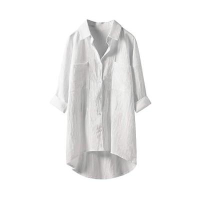 ASARANS ロングシャツ シャツ レディース 長袖 シャツワンピース リネンシャツ 麻 ゆったり 大きいサイズ 無地 春 夏 秋 (XL