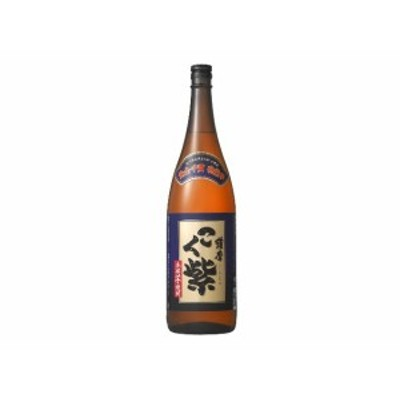 アサヒ 本格芋焼酎 薩摩こく紫  25度 1800ml 瓶 芋