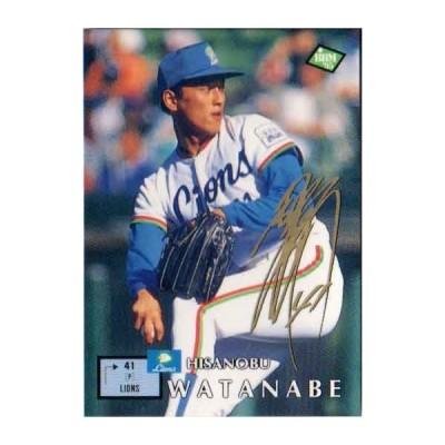 【送料無料】BBM1995 ベースボールカード サインパラレルカード No.54 渡辺久信