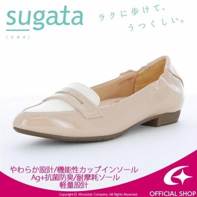ムーンスター パンプス レディース [セール] SUGATA MS SGT102 ベージュコンビ E 歩きやすい MOONSTAR 靴 pumpsale 抗菌