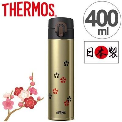 サーモス thermos 真空断熱ケータイマグ 直飲み 400ml JOA-400GL ゴールド 日本製