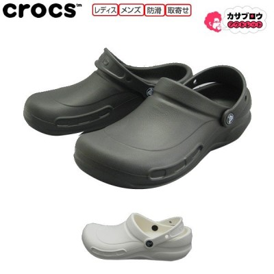 クロックス ワークシューズ crocs メンズ レディース ユニセックス ビストロ bistro ホワイト ブラック サンダル