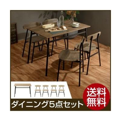 ダイニングテーブル5点セット リビングテーブル キッチン 110 長方形 イス 4脚セット 4人用 オシャレ お洒落 北欧