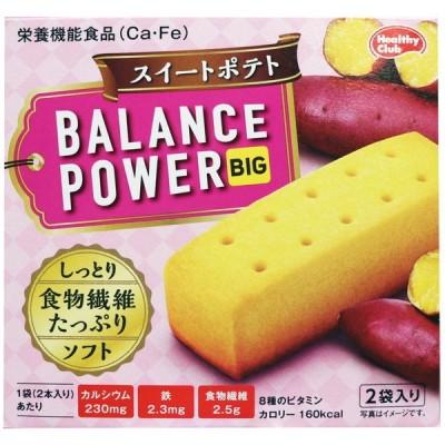 栄養機能食品 カルシウム 鉄分 ヘルシークラブ バランスパワービッグ スイートポテト 2袋 4本入