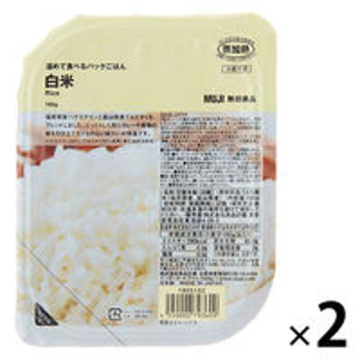 良品計画無印良品 温めて食べるパックごはん 白米 2袋 02793609 良品計画