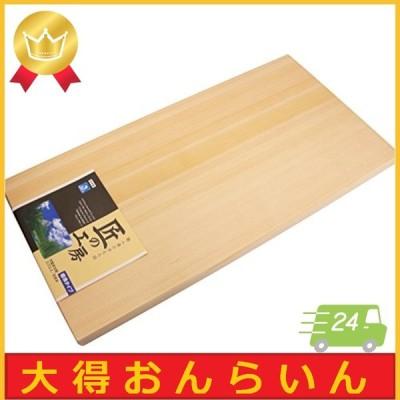 市原木工所 まな板 木製 業務用まな板 普通厚 6030cm