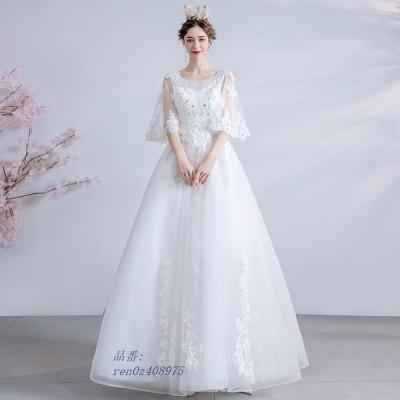 ウェディングドレス ロングドレス ホワイト 結婚式 ウエディングドレス 花嫁 ハートカット レース ベルスリーブ 披露宴 二次会 ブライダル Aライン