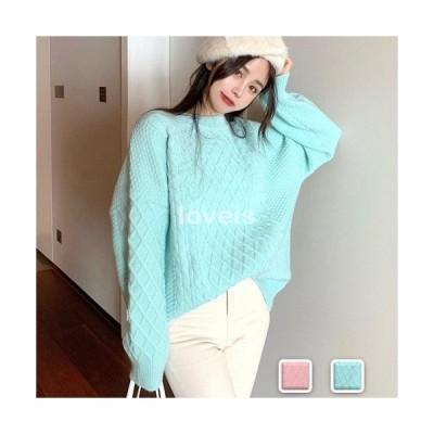 ニット レディース ケーブル編み トップス 編み目 長袖 可愛い 綺麗 ピンク 韓国