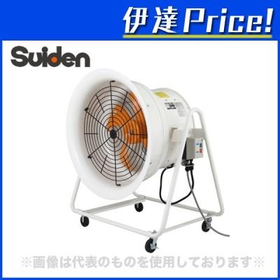こでかファン 送風機(軸流ファンブロワ)ハネ500mm三相200V ホワイト ...