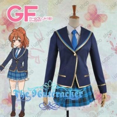 ガールフレンド(仮)  桜井 明音(さくらい あかね) 風 コスプレ衣装 完全オーダーメイドも対応可能