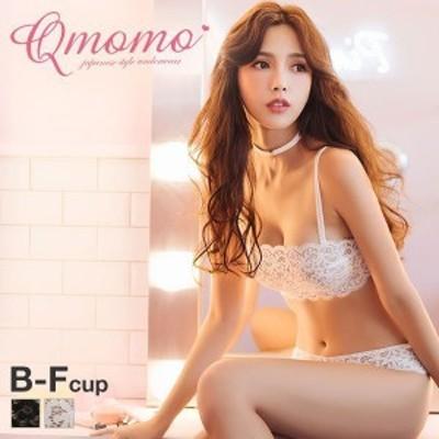 (キューモモ)Qmomo 総レース ストラップレス ブラショーツ セット チューブブラ 見せブラ ハーフカップ 大きいサイズ BCDEF