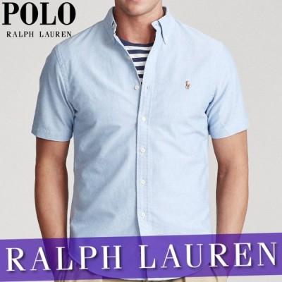 ポロ ラルフローレン 無地シャツ 半袖 メンズ スリム オックスフォード 刺繍ロゴ XS〜XXL 新作 RL