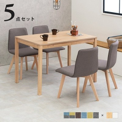 ダイニング テーブル 5点セット 幅110cm 北欧風 コンパクト チェア イス スタイリッシュ リビング 食卓 インテリア ダイニングセット 送料無料