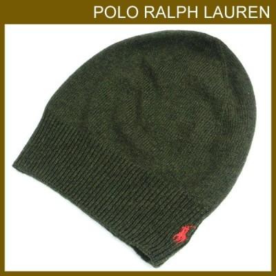 ポロ ラルフローレン ニット帽 帽子 ニットキャップ ビーニー メンズ レディース ビッグポニー