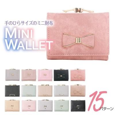 レディース小銭入れ コインケース ミニ財布 財布 二つ折り コンパクト 小銭入れ コインケース 小さい財布 子供用 プレゼント