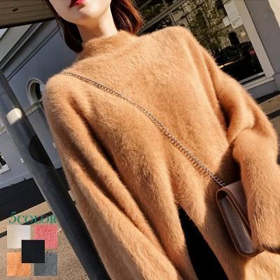 クロスミンク半襟セーター女性秋冬中長めゆったりボトムスニット