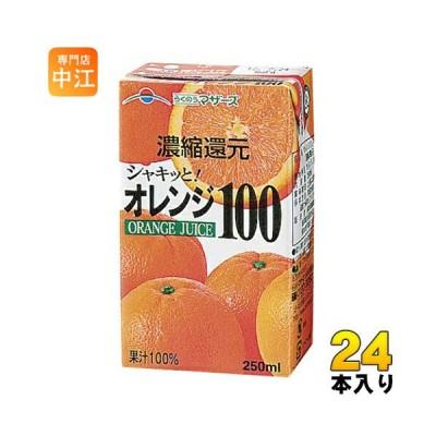 らくのうマザーズ オレンジ 200ml 紙パック 24本入
