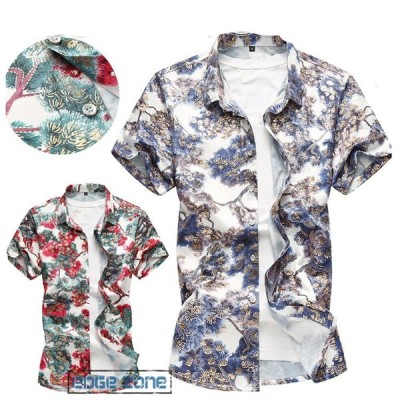 アロハシャツ メンズ カジュアルシャツ 涼しい ストレッチ 爽やか 半袖 花柄シャツ お兄系 シャツ 総柄 大きいサイズ ハワイ