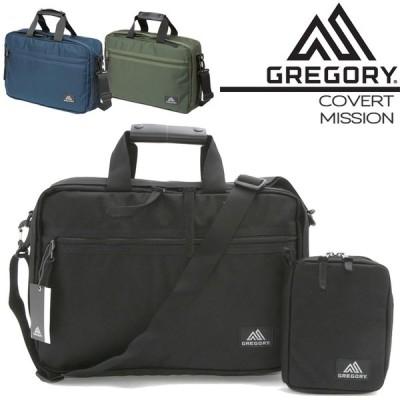 グレゴリー ビジネスバッグ GREGORY COVERT MISSION 73330 カバートミッション 3WAY仕様 通勤 通学 シティーユース[ZRC]
