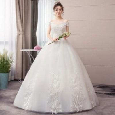 オフショルダー Vネック ウェディングドレス Aライン 編み上げ 刺繍 キレイめ ホワイトドレス 結婚式 花嫁 ブライダルドレス