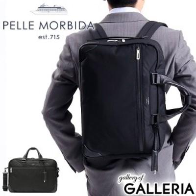 【商品レビューで+5%】PELLE MORBIDA 3WAY ブリーフケース ペッレモルビダ HYDROFOIL ハイドロフォイル B4 日本製 HYD007