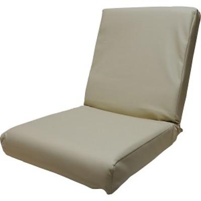 【送料無料】4562304848604 低反発レザー座椅子 アイボリー【納期目安:1週間】