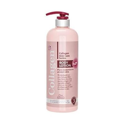 シエル エトゥベラ コラーゲン ボディローション ボディ 化粧水 保湿 (メンズ 乾燥肌 にも) 1kg [ ヒアルロン酸 保湿化粧水 ボデ