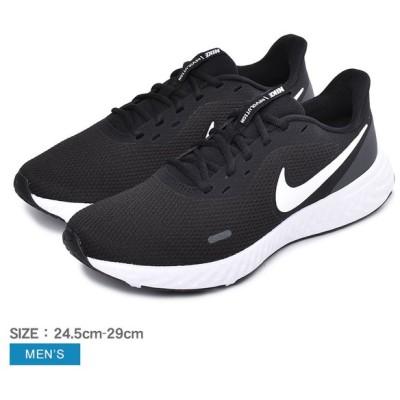 NIKE ナイキ ランニングシューズ メンズ レボリューション 5 REVOLUTION 5 BQ3204 靴 運動