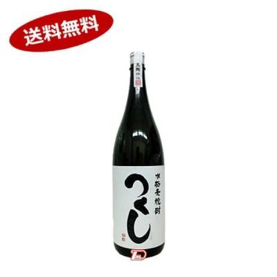 送料無料 つくし 白ラベル 麦 25度 西吉田酒造 1.8L瓶