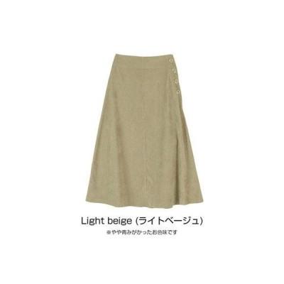 ティティベイト titivate サイドボタンコーデュロイスカート (ライトベージュ)