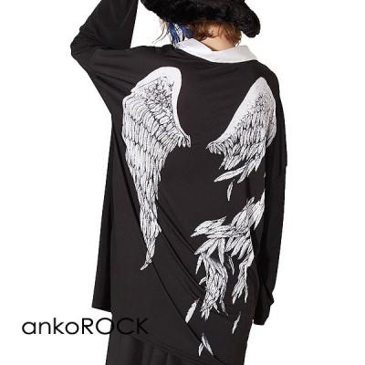 ankoROCK アンコロック Tシャツ メンズ カットソー ワンピース シャツ襟 ビッグTシャツ レディース ユニセックス 無地 プリントTシャツ ビッグシルエット