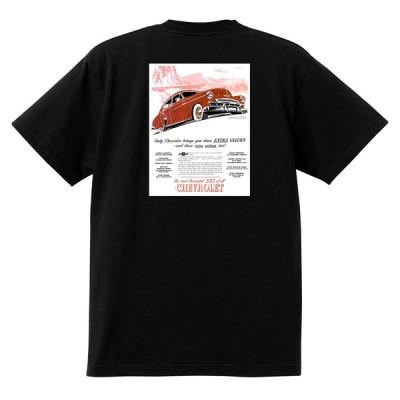 アドバタイジング シボレー Tシャツ 1949 黒 136 オールディーズ 1950's 1960's ローライダー ホットロッド フリートライン