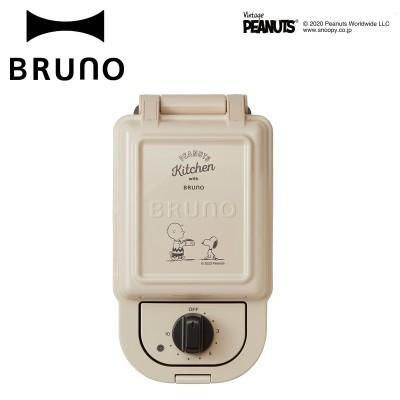 BRUNO ブルーノ ホットサンドメーカー シングル スヌーピー 耳まで コンパクト タイマー 朝食 BOE068-ECRU