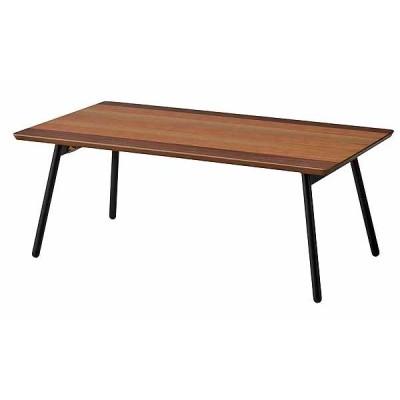 エルマー フォールディングテーブル 天然木化粧繊維板(ウォルナット/オーク/チェリー) スチール(粉体塗装) ラッカー塗装 W90×D48×H35 azmy-end-351