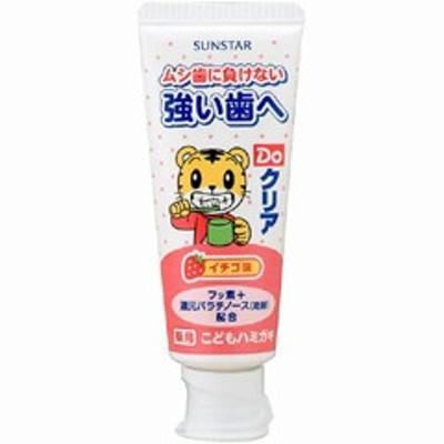 【歯磨き粉 子供用】SUNSTAR サンスタードゥークリア こどもハミガキ イチゴ 70g 日用品・生活雑貨