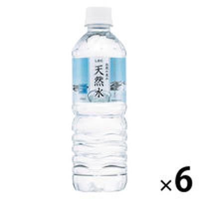 ライフドリンクカンパニー【アウトレット】ライフドリンクカンパニー 自然の恵み天然水 500ml 335256 6本