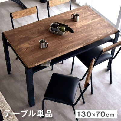 テーブル 単品 ダイニングテーブル  4人 長方形 木製 収納 おしゃれ ダイニング