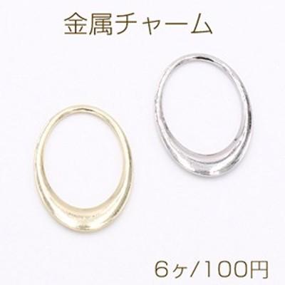 金属チャーム オーバルフレーム 14×20mm【6ヶ】