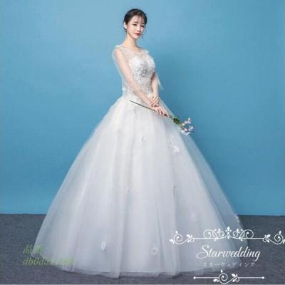 挙式 パーティードレス ドレス 二次会 ウェディグドレス 長袖 ブライダル ロングドレス プリンセスラインドレス 後撮り 前撮り 大きいサイズ 花嫁 結婚式