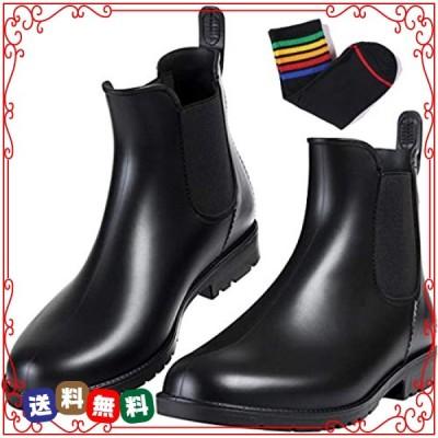 [Smiry] レディース&メンズ レインブーツ 快適 防水 雨靴 滑り止め 軽量 梅雨対策(22.0cm26.5cm)