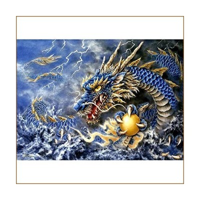 Jigsaw Puzzle 1000 Piece Dragon Claw Beads Adult Puzzle DIY Kit Wooden Puzzle Modern Home Decor Unique Gift【並行輸入品】
