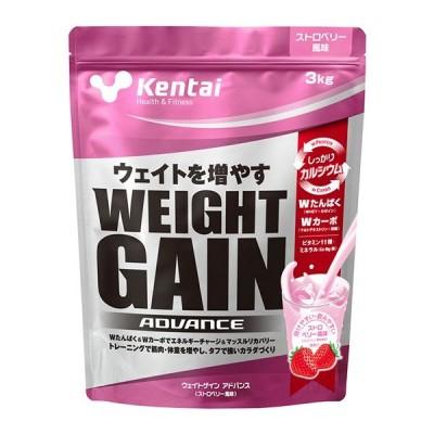 ケンタイ サプリメント 健体 ウエイトゲインアドバンス ストロベリー 3kg K3322