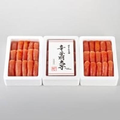 博多の味本舗 辛子明太子350g×3(1.05kg)(那珂川市)