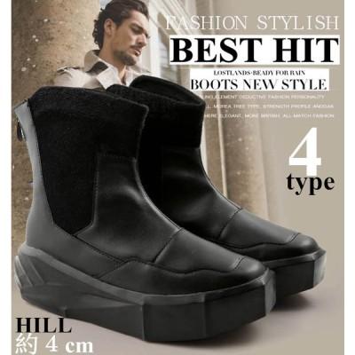 ムートンブーツ スノーブーツ メンズ ショートブーツ 冬靴 ブーツ シューズ 防寒防滑 裏起毛 暖か 撥水加工  軽量 秋冬 新作