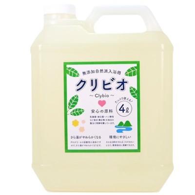 【無添加】乳酸菌発酵酵素の入浴用クリビオ 新タイプ*4リットル*計量カップ・ノズル付