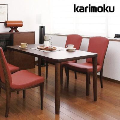 カリモク ダイニングチェア 肘なし 肘付 食堂椅子 合成皮革 CT79モデル CT7905 CT7900 karimoku
