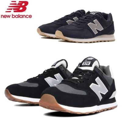 ニューバランス New Balance カジュアルシューズ ML574 メンズ レディース シューズ 靴 カジュアル アウトドア スニーカー 運動 ML574 SPT,STP