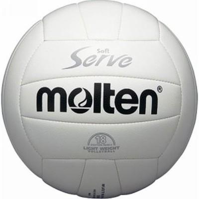 ソフトサーブ軽量バレーボール 5号球【molten】モルテン バレーボール用品(ev5w)