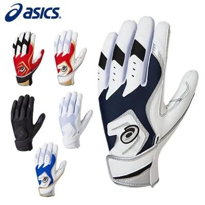 アシックス 野球 バッティンググローブ 両手用 メンズ NEOREVIVE バッティング用手袋 3121A249 asics bb